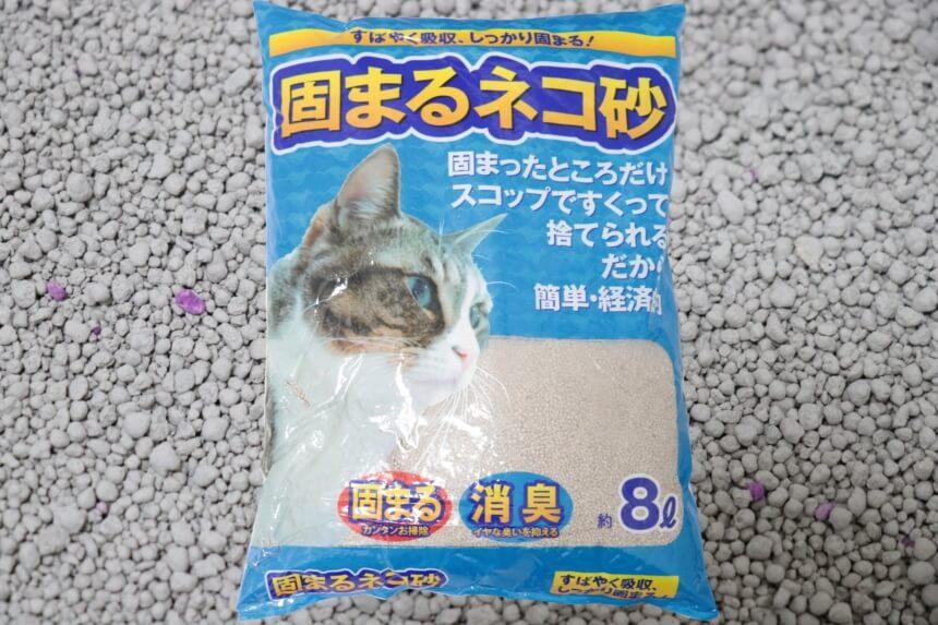 固まるネコ砂