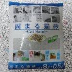 あまえんぼ 固まる猫砂(パッケージ表)
