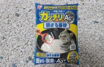 ガッチリ固まる猫砂Ag+ アイキャッチ画像
