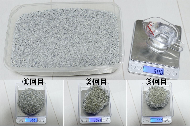 砂の吸水力を実験