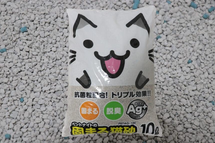 ベントナイトの固まる猫砂