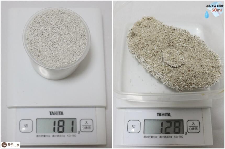 セリームバイオサンドホワイトの砂の比重