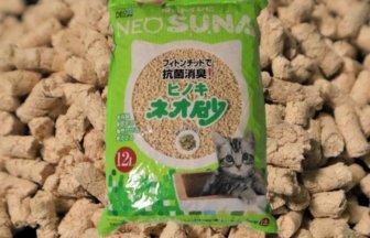 ネオ砂ヒノキのアイキャッチ画像