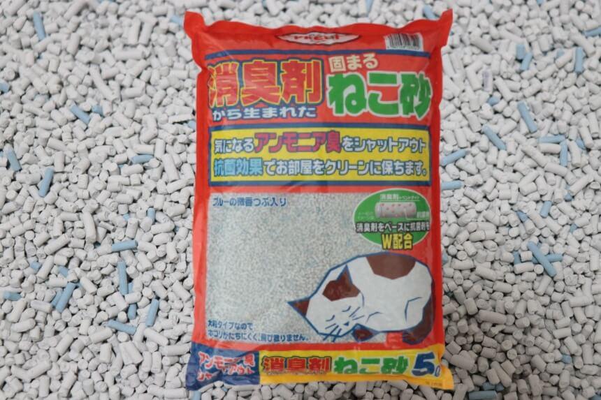 消臭剤から生まれたねこ砂