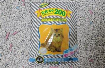 スーパーDC200のアイキャッチ画像