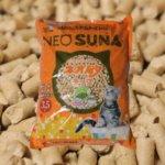 ネオ砂チップのアイキャッチ画像