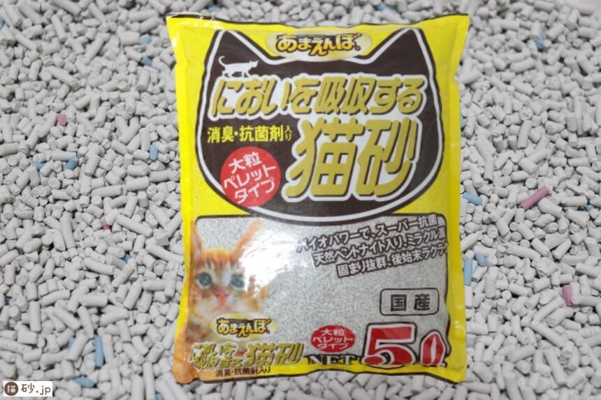 あまえんぼ においを吸収する猫砂