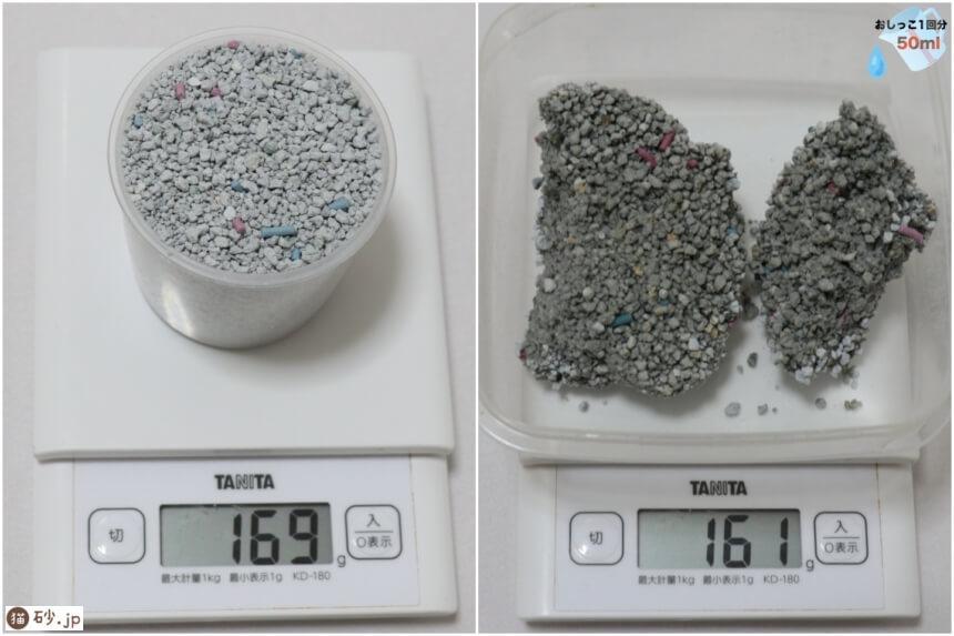 スーパーQS DX(砂の重さ)
