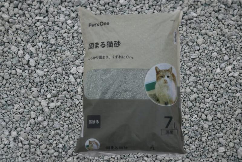 Pet'sOne 固まる猫砂