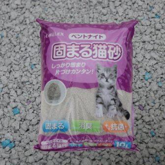 LIFELEXベントナイト固まる猫砂