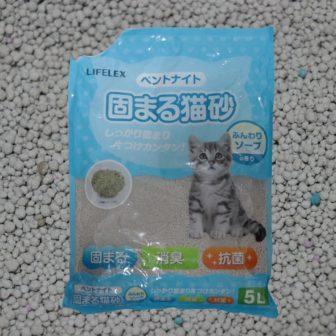 LIFELEXベントナイト固まる猫砂ふんわりソープの香り