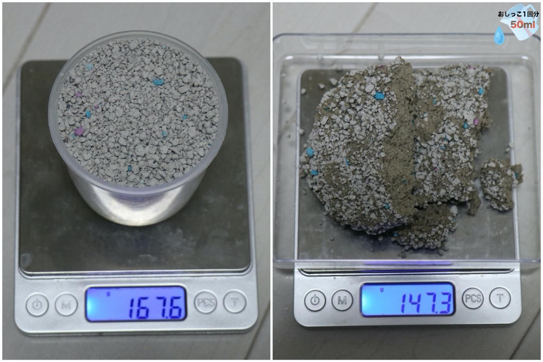 LIFELEXベントナイト固まる猫砂(砂の重さ)