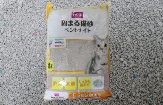 DCM 固まる猫砂ベントナイトのアイキャッチ画像